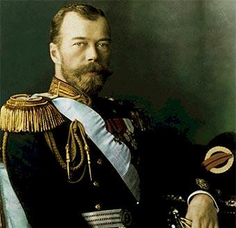 Retrato del zar Nicolás II de Rusia